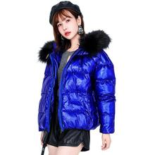 Winter big fur collar casual parka women 2019 glossy retro 90 shooded down jacket thick warm loose loose cotton short Jackets