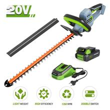 Trimmer Pruning-Saw Electric Cordless 20V with Blade Quick-Charge Household