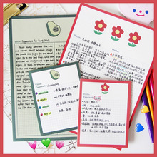 30Sheets Grid Memo Pad Kawaii Student Pad N Times Sticky Note Portable Notepad School Office Supply Cute Diary Replace Inner Pad