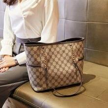 Вместительная роскошная сумка женские сумки дизайнерские брендовые