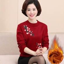 Толстый бархатный свитер большого размера для мам женщин среднего