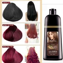 500ml Natural Argan Oil Essence Instant Hair Dye Shampoo Plant Hair Dye hair coloring Cream Coloring Shampoo For Men And Women