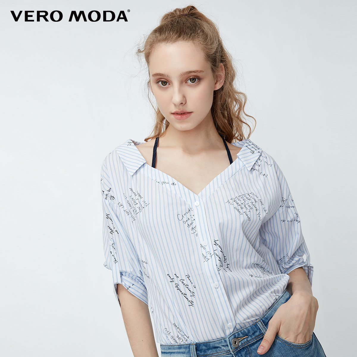 Vero Moda Women's Striped Letter Print Sleeves Shirt | 319231586