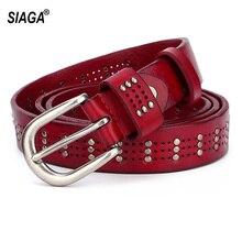 Ladies Unique Design Rivet Decorative Belt Good Level Quality Genuine Leather Belts Women Jeans 130cm Length FCO018