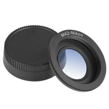 adapter ring Infinity Focus with glass for M42 Lens to nikon d3 d5 D90 D80  d500 d600 d800 D5000 D3000 D3100 d7200 camera