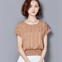 Women Blouses Shirts Summer Woman Chiffon Blouse Office Lady Striped Blusas Femininas Elegante Plus Size Top