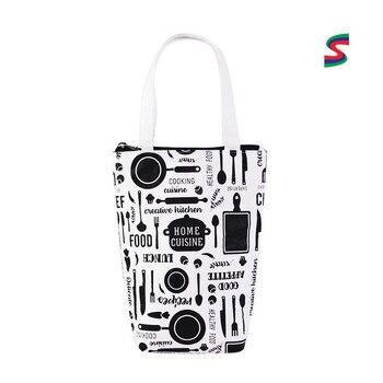 Creativo Comercio exterior Simple sensación impresa mano aislada bolsa almuerzo estudiantes Bento bolsa contenedor Bolsa de Picnic