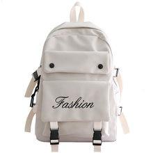 Модный рюкзак с надписью для женщин и мужчин школьный ранец