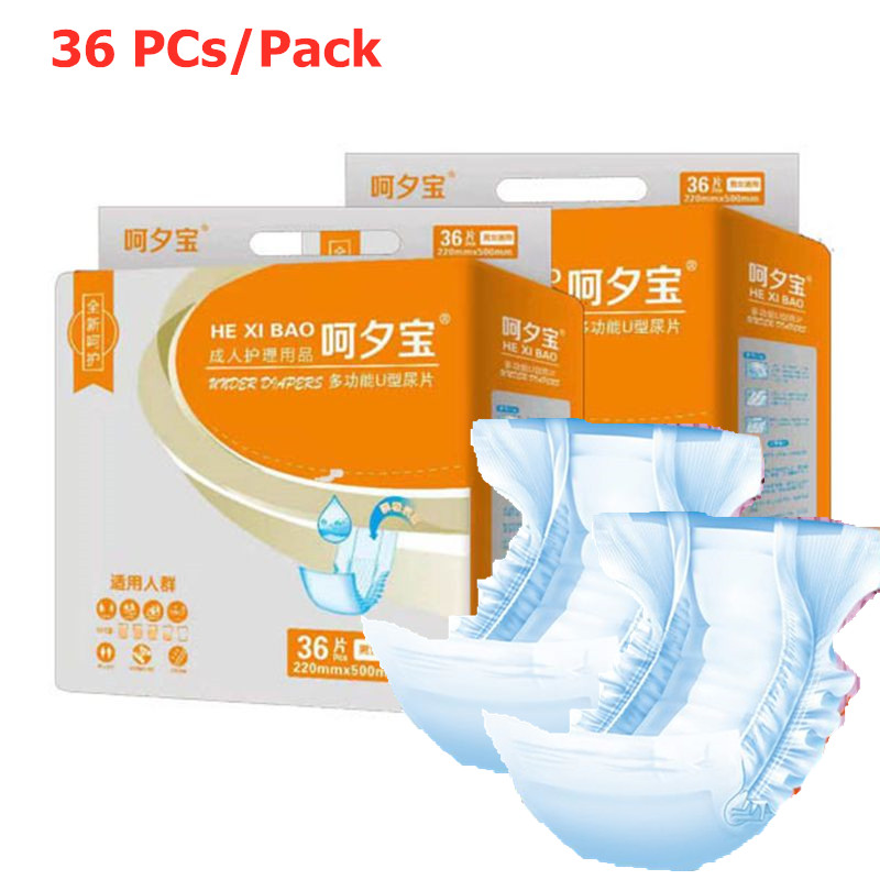 36 PCs Disposable Adult Diapers U Shape Breathable Strong Absorbent Core Stretchable Waistband Incontinence Underwear Elderly