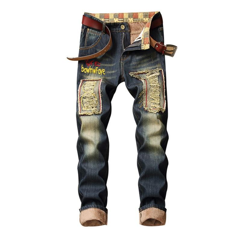 Denim Designer Hole Jeans High Quality Ripped For Men Size 28-38 40 2019 Autumn Winter Plus Velvet HIP HOP Punk Streetwear