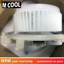 Для двигателя 87103 50101 toyota sub assy blower с вентилятором