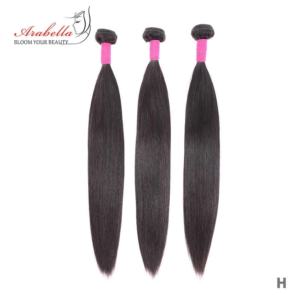 Волосам пряди бразильских пучки прямых и волнистых волос натуральные человеческие волосы Remy Arabella 1/2/3/4 шт. человеческие волосы для наращивания 8-32 дюймов Пряди