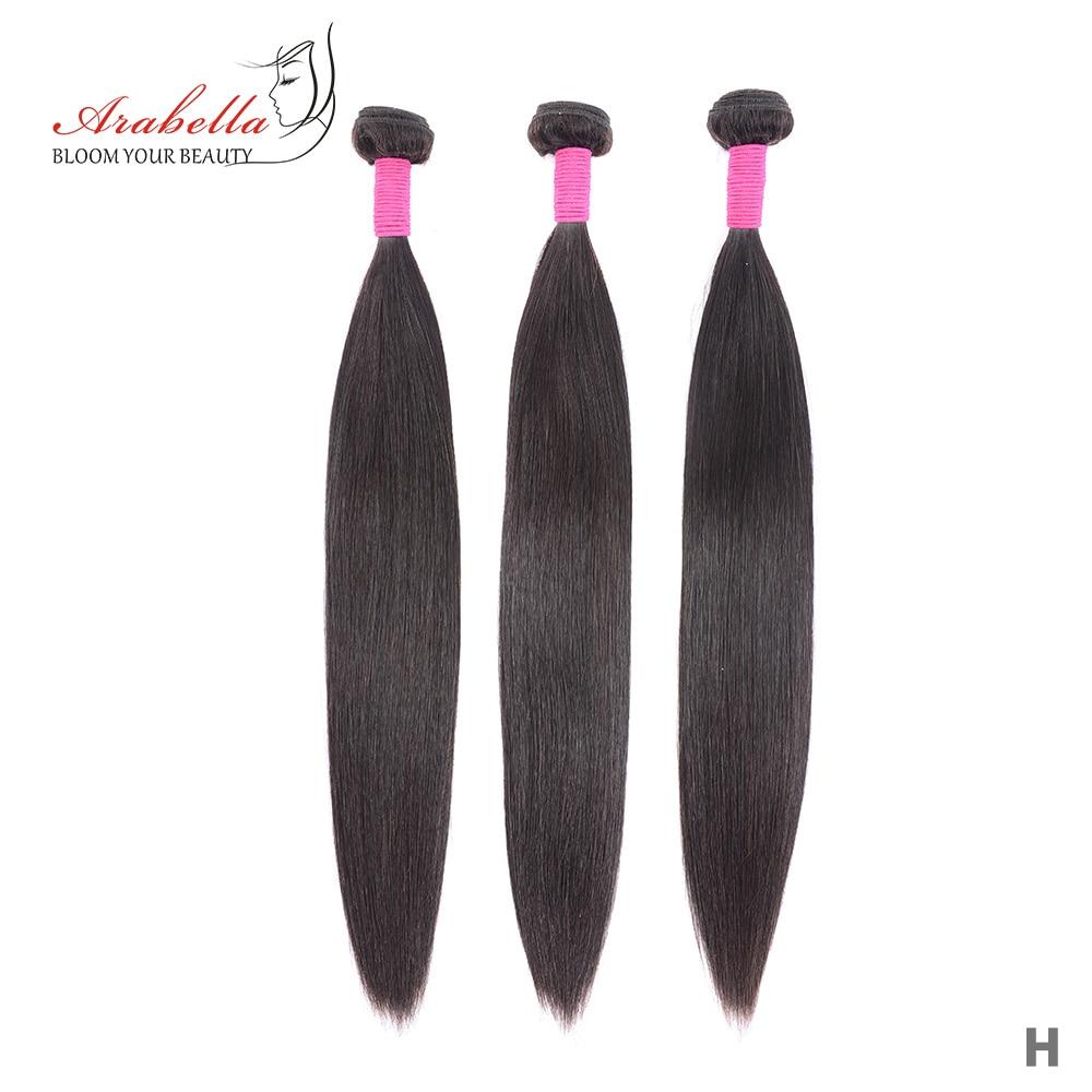 Pacotes de cabelo brasileiro em linha reta tecer feixes de cabelo natural remy arabella 1/2/3/4 peças extensão do cabelo humano 8-32 polegadas pacotes