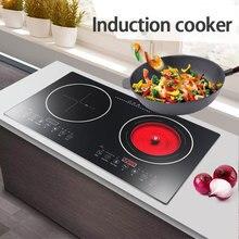 220V Встроенный индукционная плита электрические керамические нагреватели Бытовая печь для картофеля фри высокое Мощность Настольный мозаика для электрической печи