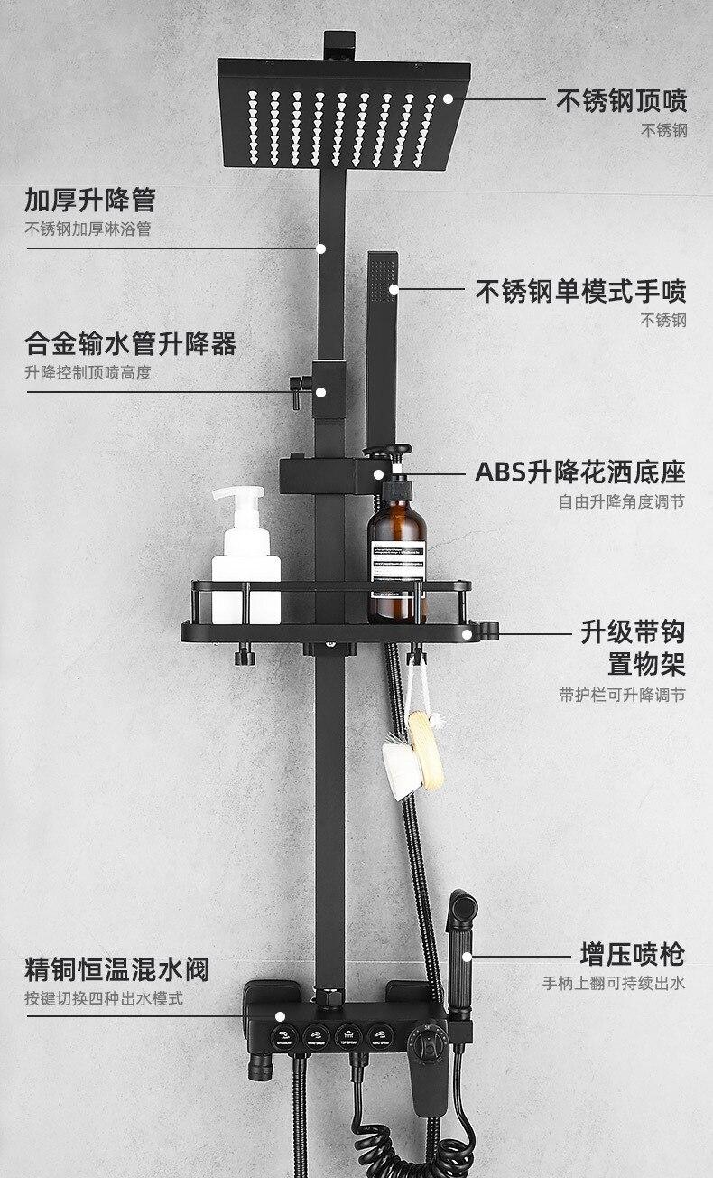 Hea1ba0e941a64d9bbd0d214a9b08dcd9T Bathroom shower full copper black thermostatic shower set adjustable lift booster shower rain shower nozzle AE02XC-0007