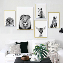 Nordic Poster Zebra Black And White Lion Owl Posters Prints Horse Canvas Painting Deer Animal Print Decoration Home Unframed