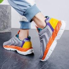 Летние мужские кроссовки 2020 мужская повседневная обувь лоферы