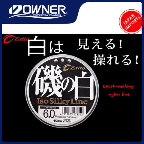 japao proprietario original zaito linha de pesca line66090 nailon para pesca pesca 150m cor branca