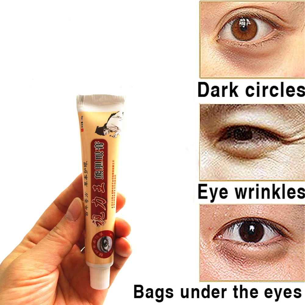 25g Cassia Seed Relieve Eye Pressure Eye Mask Anti Wrinkle Cream Sleep Mask  For Eyes Moisturizing Eye Patch Korean Skin Care