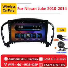 2 Din 8 Core Android 10 Auto Radio Auto Stereo Voor Nissan Juke YF15 2010 2011 12 2013 2014 Navigatie gps Dvd Multimedia Speler(China)