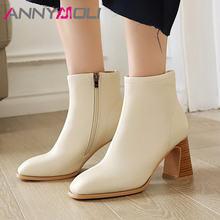 Annymoli/женские ботинки с квадратным носком; Ботильоны на высоком
