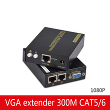 VGA extender 300M RJ45 CAT5 5E 6 network kabel extension Adjust brightness 1080P HD Support two receivers to receive