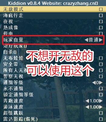 【注意】外置辅助功能使用建议插图(3)