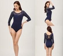 باليه ثياب الكبار 2020 جديد جودة عالية مريحة ممارسة ملابس رقص الجمباز الكبار الأزرق الداكن يوتار الباليه