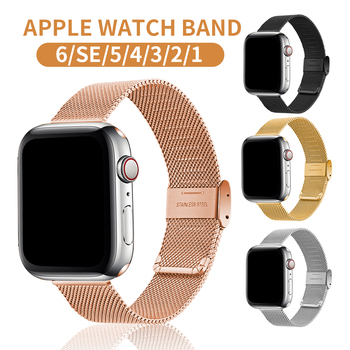 Milanese Loop Bracelet Correa for Apple Watch Band Series 6 SE 5 44mm 42mm Watch Strap for Iwatch 4 3 2 1 38mm 40mm Accessories 1