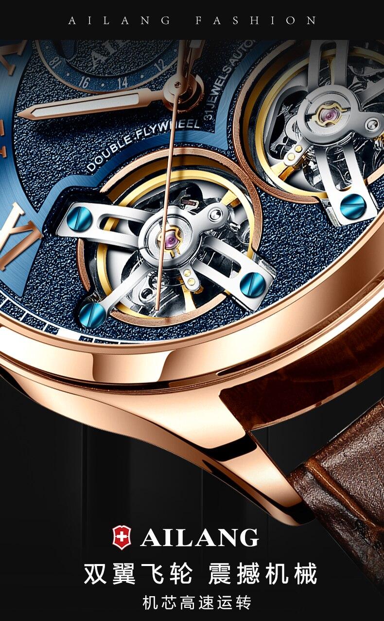 Hea1f735be3b142feac16ca561ece82fa7 AILANG Latest design watch men's double flywheel automatic mechanical watch fashion casual business men's clock Original