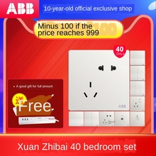 ABB switch socket Xuanzhi frameless apartment set switch socket set my apartment