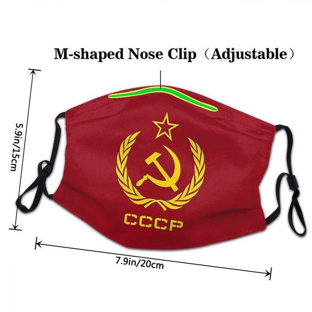 Неодноразовая маска для лица с молотком и серпом СССР 3