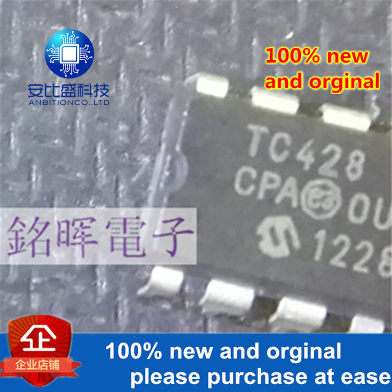 5pcs 100% New And Orgianl TC428CPA DIP-8 TC428 1.5A DUAL HIGH-SPEED POWER MOSFET DRIVERS In Stock