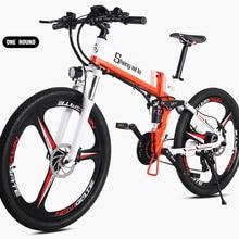 """Электрический велосипед 21 Скорость 10AH 48V 350W 110 км встроенный литий-ионный аккумулятор Байк, способный преодолевать Броды Электрический 2"""" внедорожный Электрический складной велосипед"""