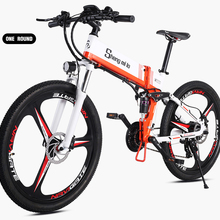 New Electric Bike 21 Speed 10AH 48V 350W 110KM Built-in Lithium battery E bike electric 26\