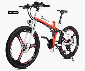 Электрический велосипед, внедорожный электрический складной велосипед, 21 скорость 10 А.ч 48В 350Вт 110 км, встроенный литиевый аккумулятор элект...