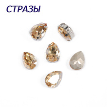 CTPA3bI 4320 Drop Shape Crystal Golden Shadow Color Crystal Glass Beads Fancy Rhinestones For Jewelry Making Strass Needlework ctpa3bi 1122 rivoli shape crystal golden shadow color crystal strass rhinestones beads for jewelry making and decorating crafts
