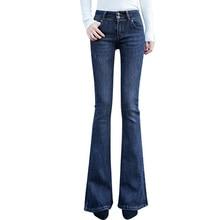 2019 High Waist Flare Jeans Boyfriend For Women Wash Denim Mom Female Wide Leg Stretch Skinny Woman