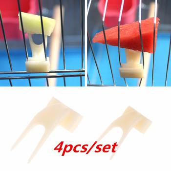 4 sztuk ptaki papugi widelec do owoców artykuły dla zwierząt z tworzywa sztucznego pojemnik na żywność do karmienia na klatce artykuły dla zwierząt tanie i dobre opinie Nieautomatyczny