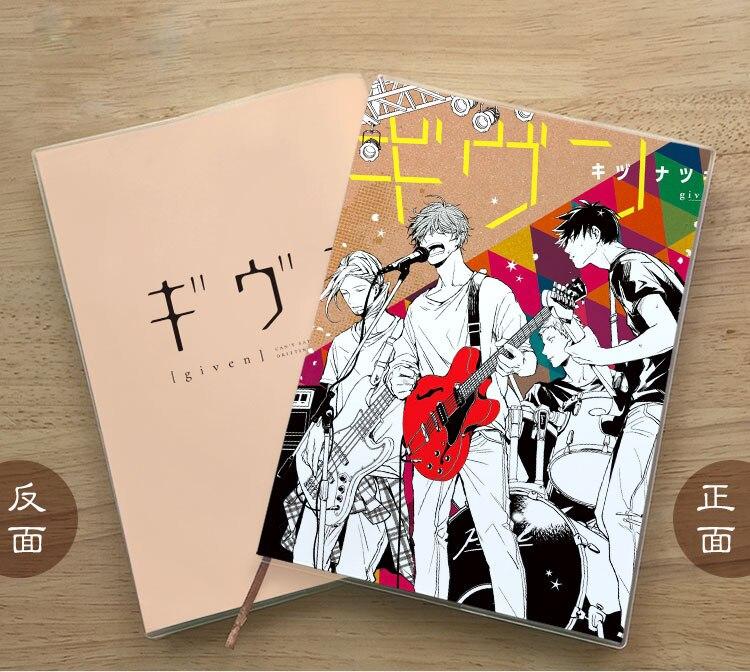 Anime dado sato mafuyu uenoyama ritsuka caderno estudante delicado proteção para os olhos bloco de notas diário presente aniversário