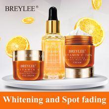 Breylee витамин c отбеливающая лицевая сыворотка крем для лица