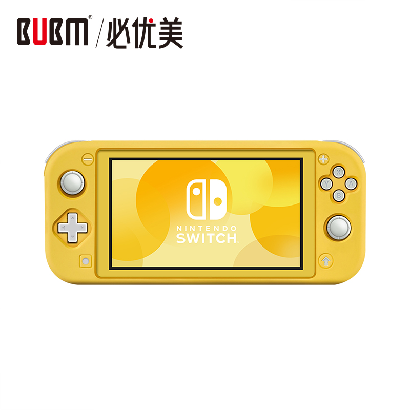 BUBM Silicone Case Cover  Protector For Switch Lite Protector Cover For Game Console Blue Gray Yellow