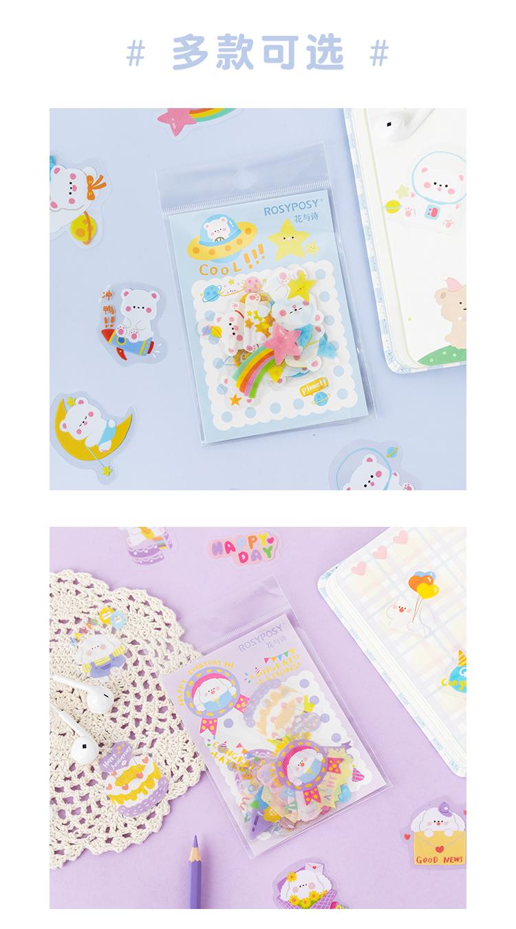 40 Pcs Lot Cute Planet Rabbit Bear Decorative Stickers Scrapbooking Stick Label Diary Stationery Album Kawaii Party Dog Sticker Assorted Stickers Aliexpress