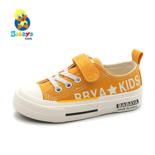 Babaya Boys Casual Shoes Kids Shoes for