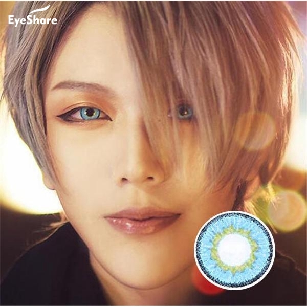 EYESHARE 1 Pair (2pcs)  IceSnow Coloured Contact Lenses for Eyes Cosmetic Contact Lenses  Eye Color Halloween Contacts 4