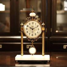 Reloj de mesa Retro de lujo Vintage clásico péndulo Reloj de escritorio de mesa decorativo reloj de Metal silencioso en el escritorio sala de estar