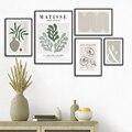 Matisse абстрактные цветы, ваза с зелеными листьями, настенная живопись на холсте, скандинавские постеры и принты, настенные картины для декора...
