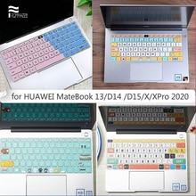 for HUAWEI MateBook D 14 2020 R5 3500U Linux Silicone Keyboard Cover Mate Book D15 2020 matebook X Pro D E X 13 14 16.1 inch