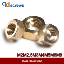 M2M3M4M5M6M8 Brass hexagon nut DIN934 GB6170 ISO 4032