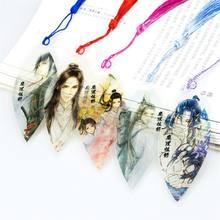 Marque-pages Mo Dao Zu Shi en forme de feuille, 2 pièces, étanche, Transparent, en plastique PVC, beaux marque-pages pour livres, cadeaux pour enfants